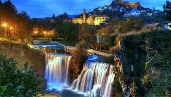 To je mjesto gdje se osnovala Jugoslavija